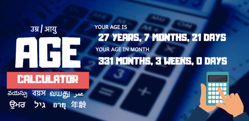 Age Calculator Online